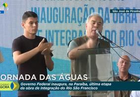 O evento acontece nesta quinta-feira (21) na cidade de São José de Piranhas, no Sertão da Paraíba.