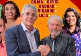 Ricardo Coutinho anuncia data para filiação ao PT