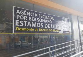 Registro de manifestação na porta de agência. Imagem ilustrativa