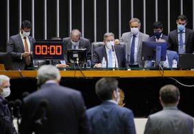 Câmara aprova PL que facilita compra de vacina pela iniciativa privada