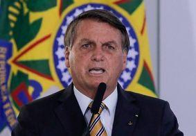 Covaxin: PGR pede abertura de inquérito para investigar Bolsonaro